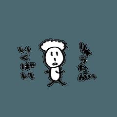 りゅうたくんの博多弁スタンプ