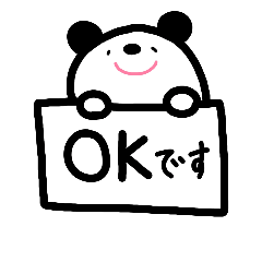 パンダの一言手書きスタンプ★