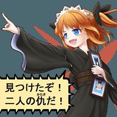 [LINEスタンプ] 三月精スタンプ!仮(東方Project)
