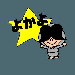 フリーな主婦☆クミマル(in福岡)