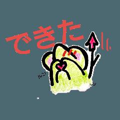 M Lineの音楽好きなネズミ(?)