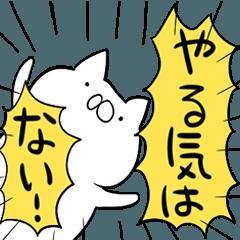 素直な猫(叫ぶ)