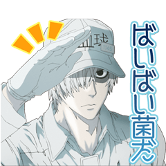 TVアニメ「はたらく細胞」
