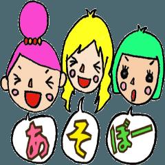 3姉妹の会話【母・妻・独身】【女子会】
