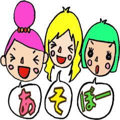 [LINEスタンプ] 3姉妹の会話【母・妻・独身】【女子会】 (1)