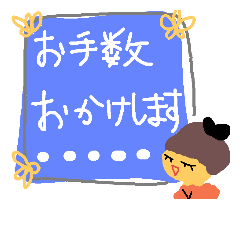 日常をカラフルに 5 「デカ文字敬語編」