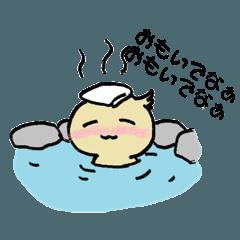 [LINEスタンプ] ヴェナトルつばさ福井弁の画像(メイン)