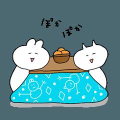 うさぎとねこ プレーン〜冬〜