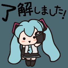 [LINEスタンプ] 動く!毎日使える!mugikoの初音ミクスタンプ