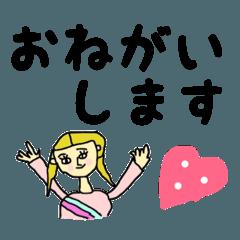 でっかい文字でいこう♫(友達同士編)