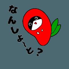 しろくろちょびちゃん(博多弁)