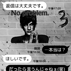【超リアル】ROCKなふきだし3【敬語MIX】