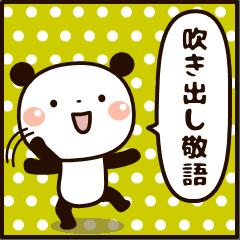 [LINEスタンプ] ぱんちゃんの吹き出し敬語編