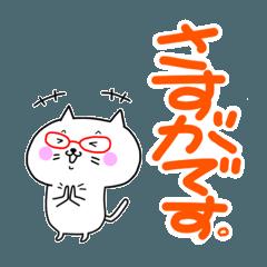 pop Kaori のキャラクタースタンプ