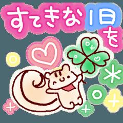 心をてらす☆元気スタンプ(ネオン文字)