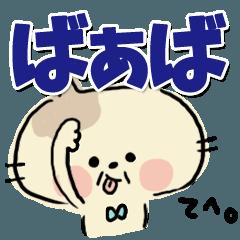 [LINEスタンプ] 【ばぁばのスタンプ】