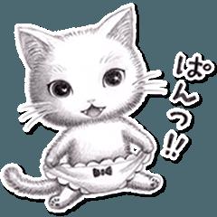 元祖ねこぱんつ2(日本語)