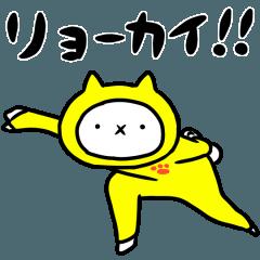 【激動!】吾輩は猫です。12(冬)