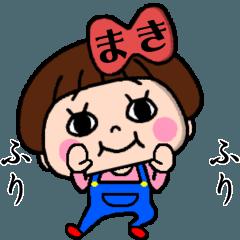 めちゃんこ動く!リボンまきちゃん☆