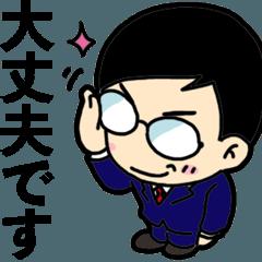 SD七三サラリーマン
