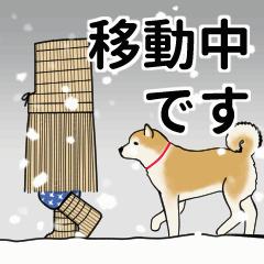 冬の和風スタンプ