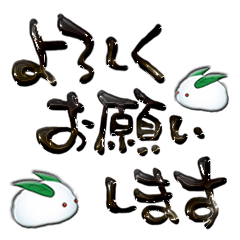 【大きめ文字】文字がメイン(冬)