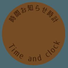 時間お知らせ時計