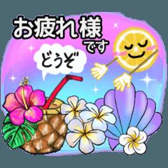 [LINEスタンプ] 南国ハワイのかわいいレモンとパイナップル