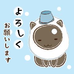 動く! キラキラ氷文字&くろねこ(冬)