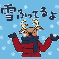 サッカーの好きな鹿【冬】