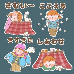 寒がり女の子の冬スタンプ