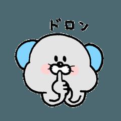 ねずみちゃん水色 2