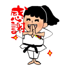 [LINEスタンプ] 少林寺拳法 (頑張れ娘ver.) (1)