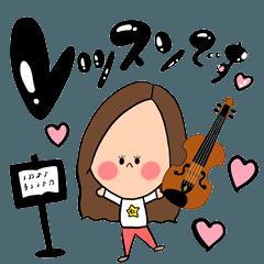 ヴァイオリン大好き