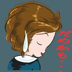 [LINEスタンプ] 【さき】敬語編