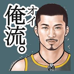 ひげマッチョBlues~鹿児島弁Ver.~