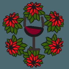 ワインとクリスマス(冬スタンプ)