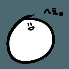 [LINEスタンプ] もちごめ(冷めてる編)
