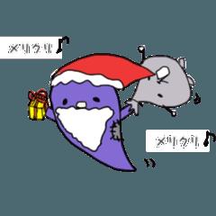 おばけ達のクリスマスとお正月ver.