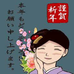 はるちゃん! 年賀状と各月メッセージ編