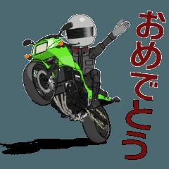 男のバイク2