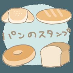 敬語を話すパン