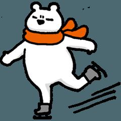 ツンデレシロクマ冬のスタンプ