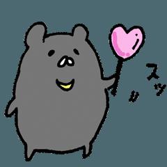 [LINEスタンプ] ゆるいツキノワグマ4 (1)