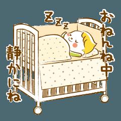 [LINEスタンプ] 家族で使える子育てスタンプ (1)