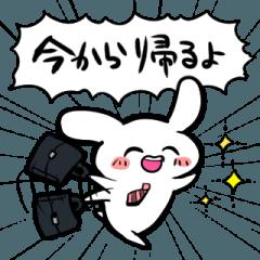 今から帰るよスタンプ~うさぎ編
