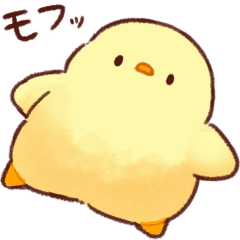 [LINEスタンプ] うごく!もふピヨ3(とことんモフモフ) (1)