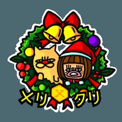「私の中のぶちゃ子」no.2 クリスマスver.