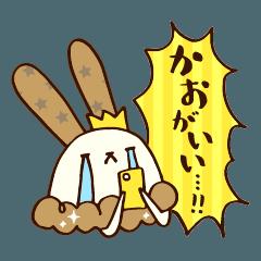 [LINEスタンプ] ツキノパラダイス。のナビウサくん (1)