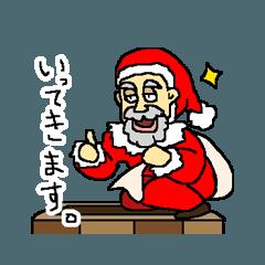 サンタクロースも社会人